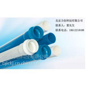 供应联塑PVC-U给水管