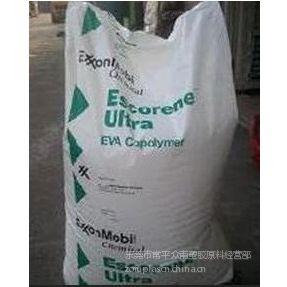 供应EVA Escorene Ultra AD 0428EM1 含热稳定剂