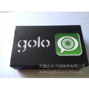 供应元征Launch golo3 车载wifi 汽车远程诊断检测维修报警工具