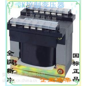 供应JBK控制变压器 JBK150W 245V/200  外观漂亮 价格实惠 秒杀
