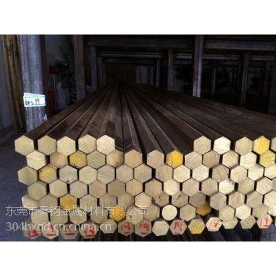 供应直销各种规格型号六角黄铜|C2200