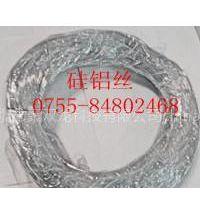 硅铝丝合金丝0.6-0.8mm