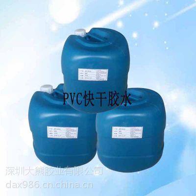 折盒PVC胶水,天地盖PVC快干胶水,PVC圆筒透明胶水