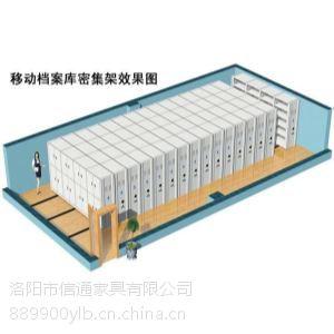 广西贵港档案密集柜价格、贵港档案密集柜厂家直销、2400*600*900档案密集柜价格厂家直销