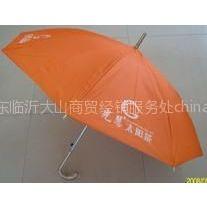 供应临沂批发定做广告伞雨伞天堂伞直杆伞三折伞