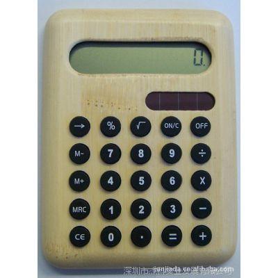 竹壳太阳能计算器 创意计算器10位数显 硅胶按键计算器 工厂定做