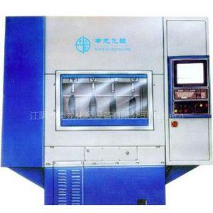 供应4FX-CNC电脑数控立式2双精刻鞋楦机(刻楦机)