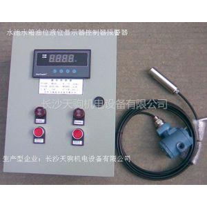 供应屋顶水箱生活水箱消防水箱液位控制仪液位显示仪高低液位检测报警仪