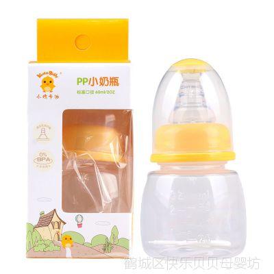 小鸡卡迪PP标准口径小奶瓶果汁奶瓶KD1066迷你奶瓶60ml