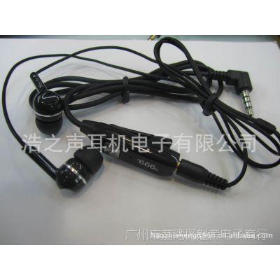 诺基亚N95 分体耳机 转接线耳机
