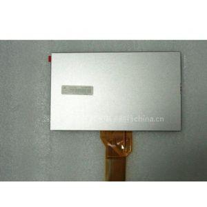 供应AT070TN92北京市地区祺禾电子批发零售