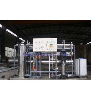 供应丽水纯水设备设备厂家公司