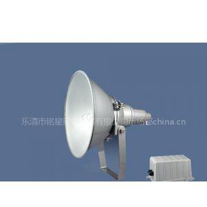 供应MXNTC9210A 超强防震型投光灯