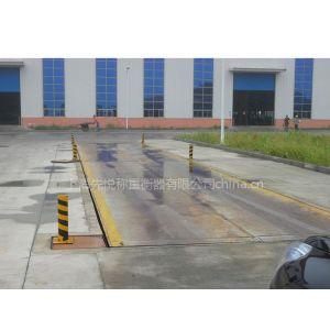 供应〈,地磅厂家〉安吉汽车衡◆120吨磅秤◆安吉电子汽车衡