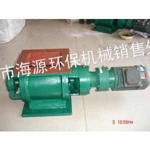 供应畅销广东各地卸料器 星型卸灰阀铸铁材质电机链条转动-海源除尘