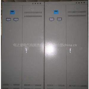 供应南京FEPS照明电源柜