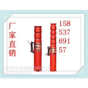 供应QJR热水潜水电泵哪里有卖的?