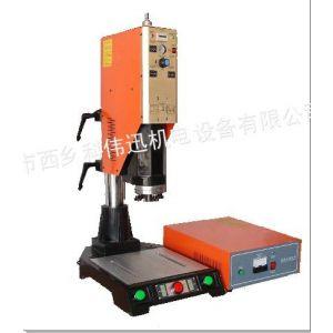 供应西乡超声波,深圳科伟迅超声波 超声波机器