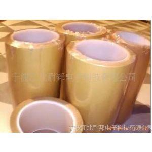 供应超薄双面工业胶带 胶粘制品 德莎4972黄纸胶