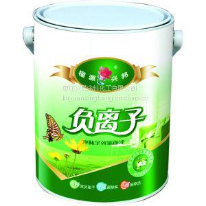 供应山东的环保水性乳胶漆诚招全国代理