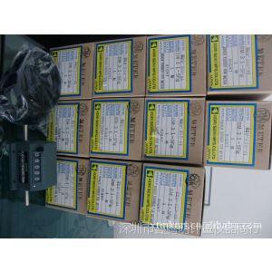 供应BM3:100-5日本KORI码表,米表