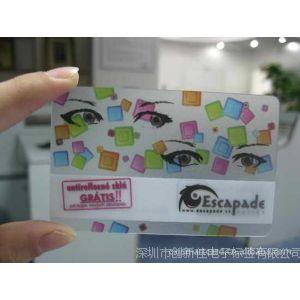 供应制卡,透明卡名片,服装透明卡,透明卡制作,透明贵宾卡,水晶卡