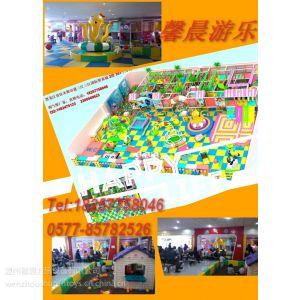 供应儿童乐园,专业儿童乐园厂家,专业生产定做设计儿童乐园