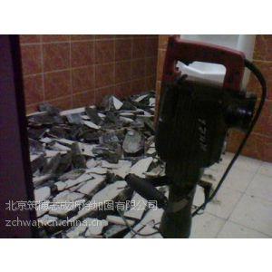 供应北京地砖拆除厂房拆除公司68601725
