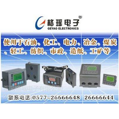 供应电动机综合保护器GY100
