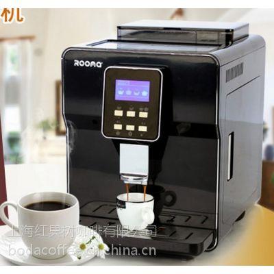 供应 ROOMA路玛全自动咖啡机 路玛A6自动咖啡机