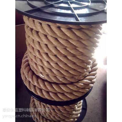 泰安永盛塑料YS供应三股四股聚丙烯绳(PP)扁丝圆丝绳