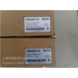 供应触摸屏PWS6A00T-N,海泰克触摸屏PWS6A00T-N北京