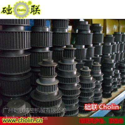供应广州同步轮生产厂家