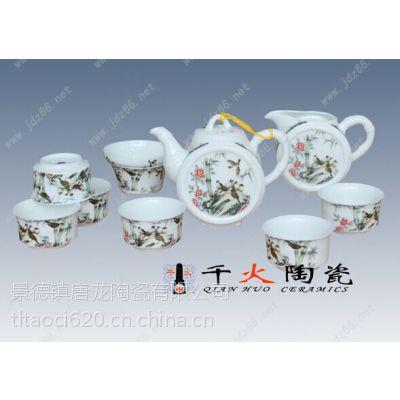 供应骨质瓷茶具套装批发 景德镇陶瓷茶具厂家直销