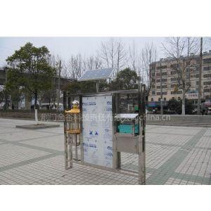 供应太阳能灭蚊蝇虫广告灯箱