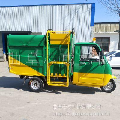 厂家直销志成电动环卫车学校用充电式垃圾收集三轮车无噪音省时省力电动翻桶车