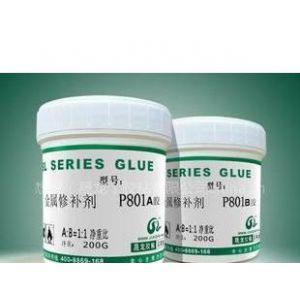 供应胶水,环氧树脂结构胶,高温环氧树脂胶,高温电子灌封胶