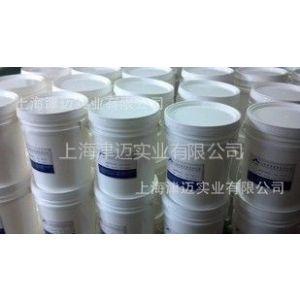 供应批发供应 尼龙水浆 化纤水浆 高牢度水浆