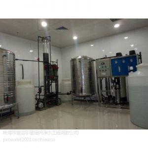 供应珠海普洛尔电子工业高纯水设备的典型工艺流程