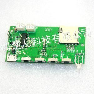 供应插卡音箱方案,带歌词显示,FM,意见录音,支持双解码