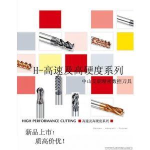 供应北京兆诺进口X155CrMoV12-1德国模具钢 欢迎订购