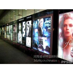 供应批发大幅立体光栅材料  大幅立体广告制作