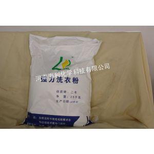 供应定制洗衣粉 洗衣厂专用洗衣粉
