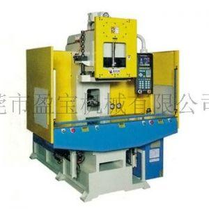 供应导光板专用注塑机。白焦导光板专用注塑机在盈宝机械