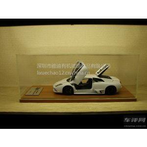 供应亚克力汽车模型罩,压克力展示罩,有机玻璃加工,压克力制作,木底透明罩