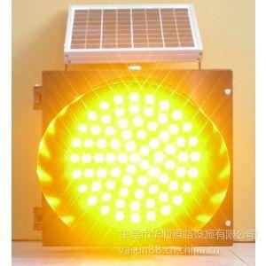 供应厂家直销华顺太阳能黄闪灯、爆闪灯、交通黄闪灯、道路交通警示灯