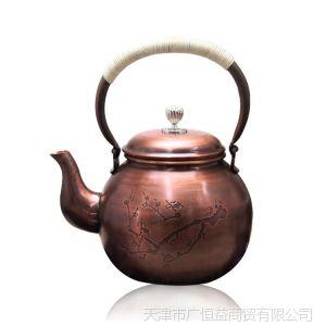 供应傲龙堂 梅兰铜壶 正品日本纯手工铜茶壶 茶具烧水壶 紫铜壶