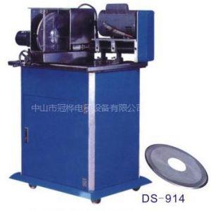 供应钨钢刀研磨机(干湿两用)
