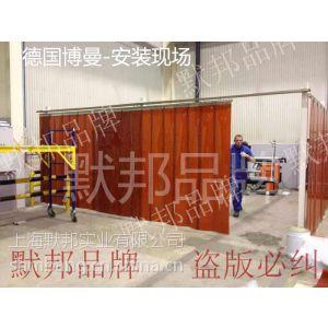 供应供应默邦 pvc隔热帘,防电焊光塑料门帘