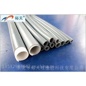 供应电力冷缩硅胶管|电缆防水绝缘管|高压电线硅胶套管|耐光抗老化硅胶管